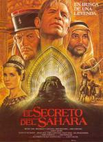 El secreto del Sahara (TV)