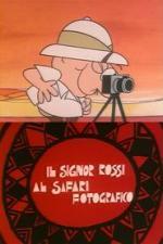 Il signor Rossi al safari fotografico (S)