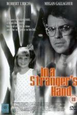 In a Stranger's Hand (TV)