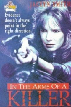 En los brazos de un asesino (TV)