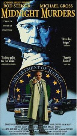 In the Line of Duty: Manhunt in the Dakotas (TV)