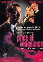 In the Line of Duty: The Price of Vengeance (TV)