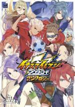 Inazuma Eleven Outer Code (TV Series)