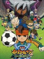 Inazuma Eleven: The Movie