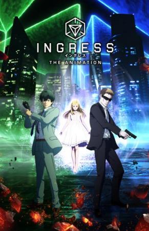 Ingress: The Animation (TV Series)