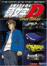 Inisharu D (Initial D: First Stage) (TV Series) (Serie de TV)