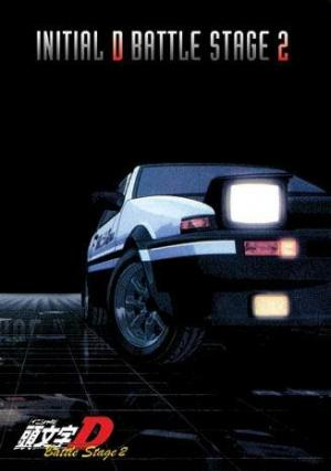 Initial D: Battle Stage 2