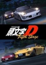 Initial D: Fifth Stage (TV Series)