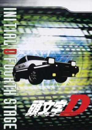 Initial D: Fourth Stage (TV Series)