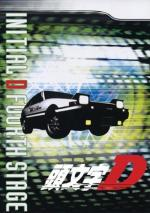 Initial D: Fourth Stage - Project D (Serie de TV)