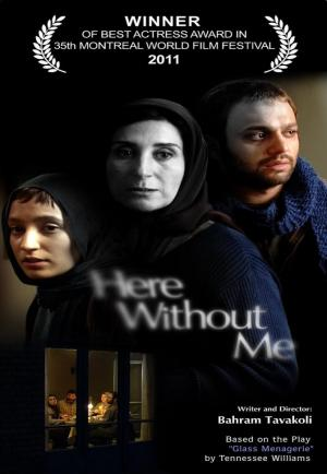 Here Without Me