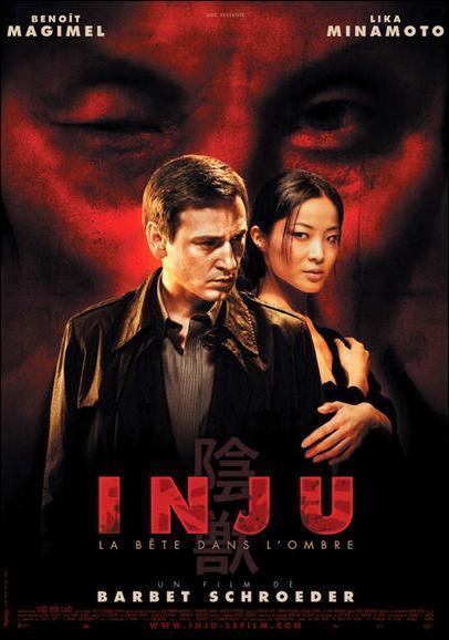 15. Inju, la bête dans l'ombre (2008)