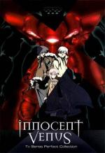 Innocent Venus (TV Series)