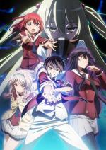 When Supernatural Battles Became Commonplace (Serie de TV)