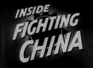 Inside Fighting China (C)