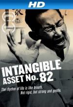 Intangible Asset No. 82