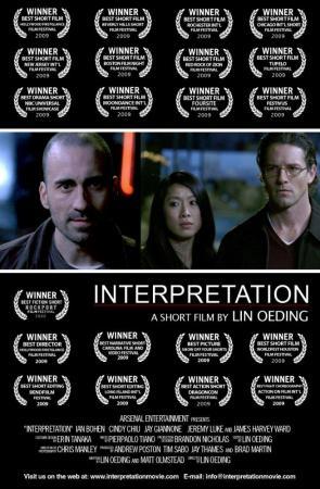 Interpretation (S) (C)