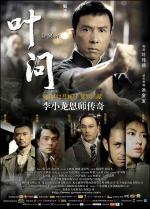 Ip Man (Yip Man) (Yi dai zong shi Ye Wen) (The Legend of Yip Man) (Grandmaster Yip Man)