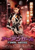 Iron Girl Final Wars
