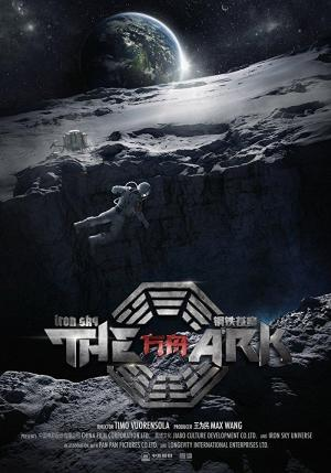 Iron Sky: The Ark