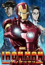 Ironman (Iron Man) (Serie de TV)