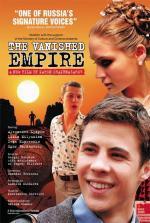 El imperio desvanecido