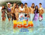 Isla (Serie de TV)