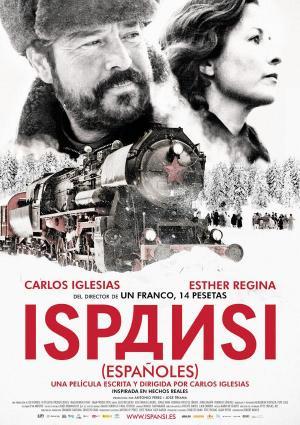 Ispansi (¡Españoles!)