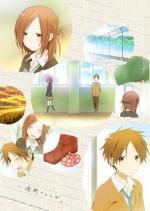 Isshuukan Friends (Serie de TV)