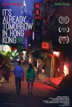 It's Already Tomorrow in Hong Kong