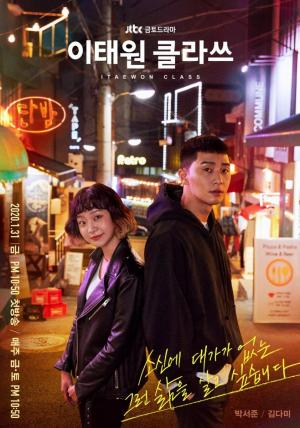 Itaewon Class (TV Series)