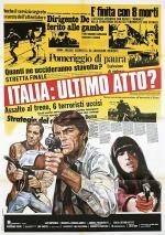 Italia: Ultimo atto?
