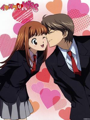 Itazura na Kiss o como hacer triunfar una relación tóxica,El animé (Crítica) Itazura_na_kiss_tv_series-748911940-large