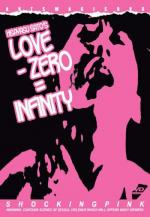 Love - 0 = No Limit