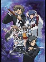Izumo: Flash of a Brave Sword (Serie de TV)