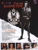 J'ai tué Raspoutine