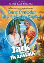 Jack y las judías mágicas (Cuentos de las estrellas) (TV)