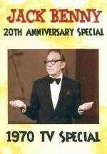 Jack Benny's Twentieth Anniversary Special (TV)