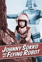 Giant Robo (Serie de TV)