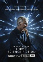 James Cameron's Story of Science Fiction (Serie de TV)
