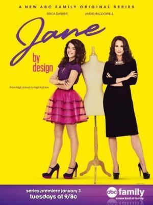 Diseñando a Jane (Serie de TV)