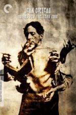 Jean Cocteau s'adresse... à l'an 2000 (C)