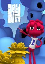 Jelly Jamm (TV Series)