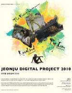Jeonju Digital Project 2010
