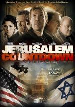 Jerusalem, cuenta atrás