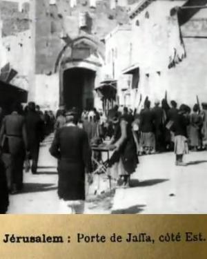 Jérusalem, porte de Jaffa, côté Est (C)