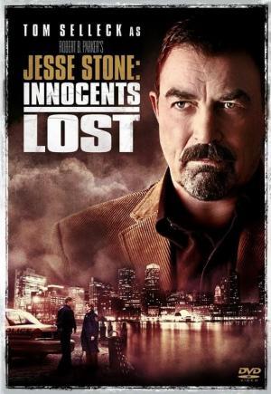 Jesse Stone: Innocents Lost (TV)