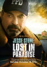 Jesse Stone: Lost in Paradise (TV)