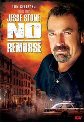 Jesse Stone: Crímenes en Boston (TV)