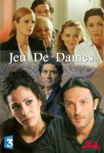 Jeu de dames (Miniserie de TV)